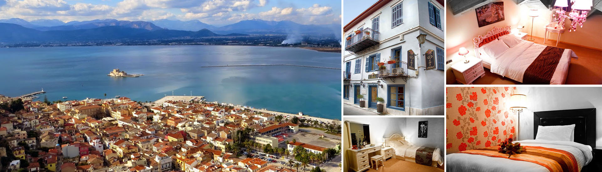 Dias Boutique Hotel in Nafplio - διαμονη ναυπλιο
